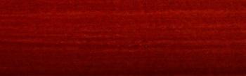 №71 — кораллово-красный