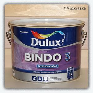 [Изображение: dulux-bindo3.JPG]