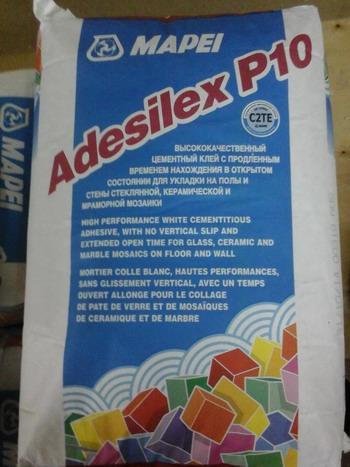 Адесилекс P10