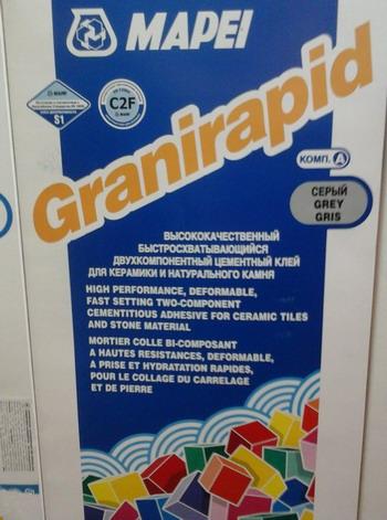 Гранирапид сухой серый