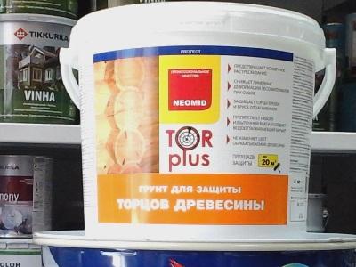 Неомид Тор Плюс
