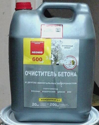 Очиститель бетона neomid стоимость бетона за куб в москве с доставкой