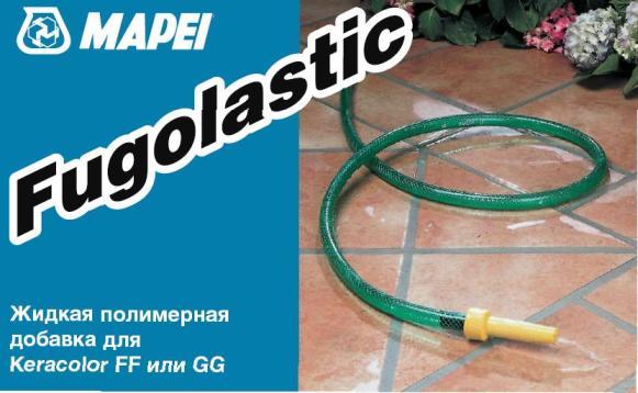 Fugolastic фуголастик полимерная добавка